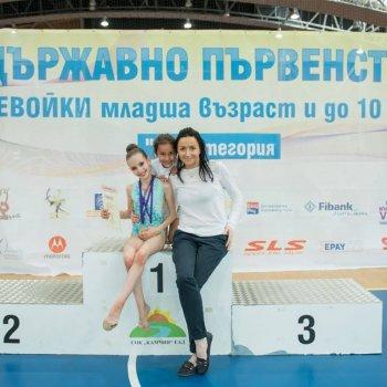 Милена Маркова